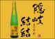 banner-yuiyui