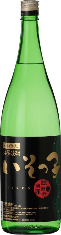 bin-isokkokuro1800-1