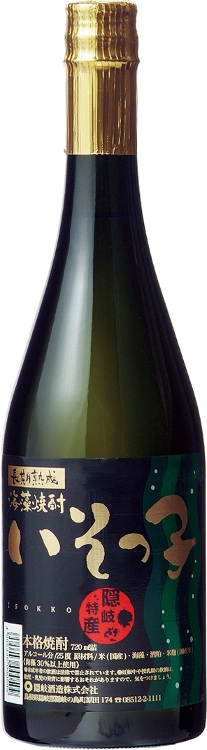 bin-isokkokuro720-1