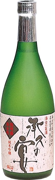 bin-joukyuu-1