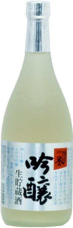 bin-namagin720-1