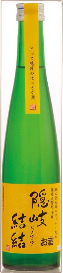 bin-yuiyui-1