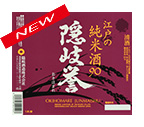 edojunmai1800label-new
