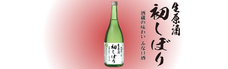 hatusibori