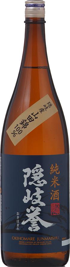 junmaisyu-yamada1800