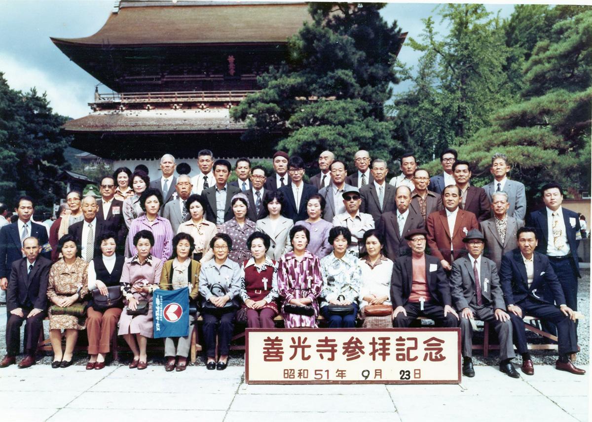 mizutorikai1976dai