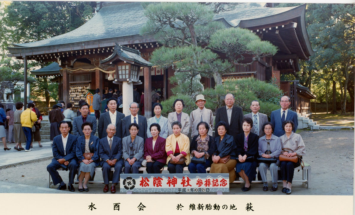 mizutorikaihagi1989dai