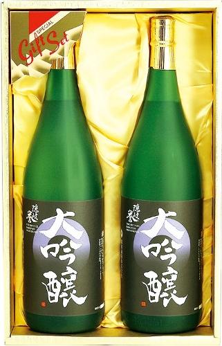 set-daiginjou18001