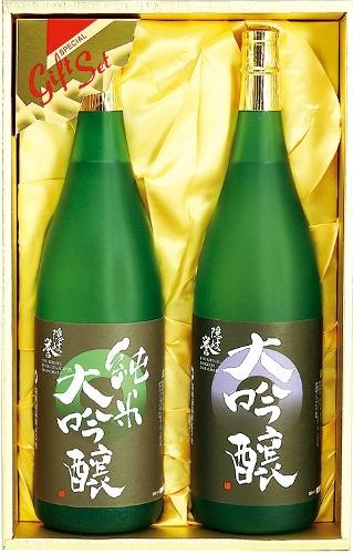 set-daijun18001