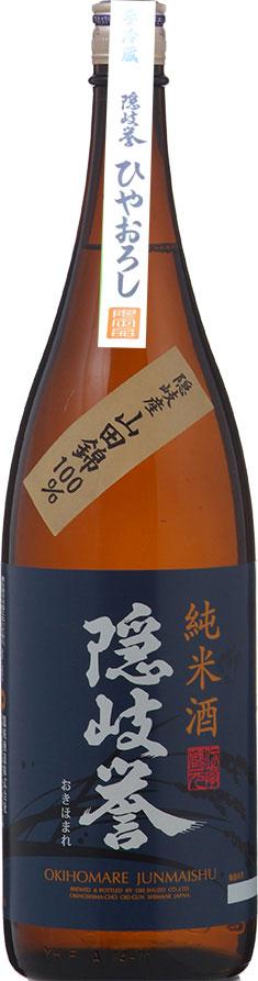 hiyaorosi-junmaisyu-yamada1800dai