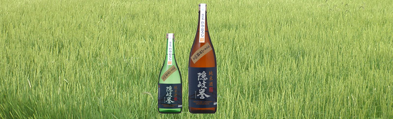 hiyaorosi-junnmaisyu-yamada