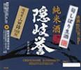 junnmaisyu-yamada-label