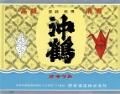 laber-j-okitsuru