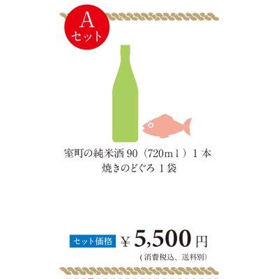 online_aset